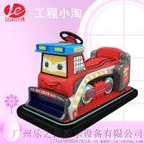 工程車兒童室內戶外廣場遊樂設備電動車雙人親子玩具車
