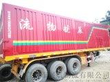 专业粮食、饲料运输自卸车