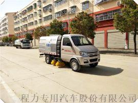 长安扫路车厂家程力专用汽车股份有限公司