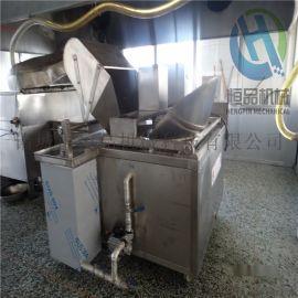 花生米油炸锅 全自动搅拌型花生米油炸设备