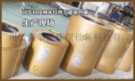 广州注塑机纳米远红外节能加热圈厂家直销