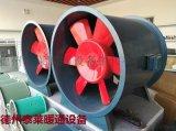 PYHL-14A消防排煙混流風機