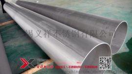 304不锈钢管材 无锡不锈钢管材 尹:15050691523