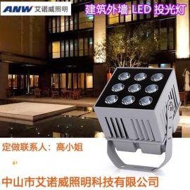 LED投光灯应用于酒店建筑外墙景观亮化照树灯