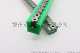 链条导轨、包装机械链条导轨、聚乙烯板材