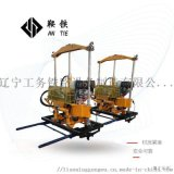 鞍鐵液壓搗固機XYD-2N型軌道施工器材詳細說明