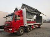 9.6米翼展廂式車廠家6.8米飛翼車廂質量保證