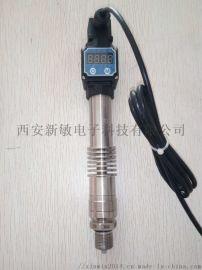 西安厂家CYB15XM 小型数显高温压力变送器