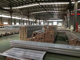 南京防滑条厂家直销铝合金楼梯角部防滑条