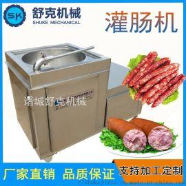 不锈钢灌肠机连续式腊肠灌肠机