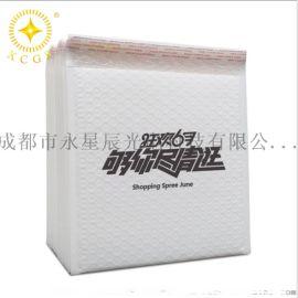 惠州厂家定制珠光膜气泡包装袋自粘共挤膜物流快递气泡信封袋