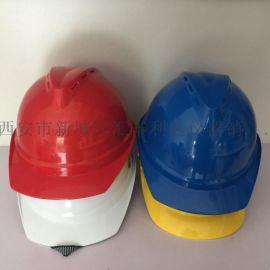 咸阳哪里有卖安全帽玻璃钢安全帽ABS安全帽