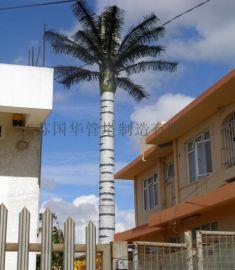 椰樹型仿生樹景觀塔
