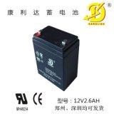 12V2.6AH康利达电池 河南足容量生产