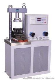 DYE-300型电液式压试验机