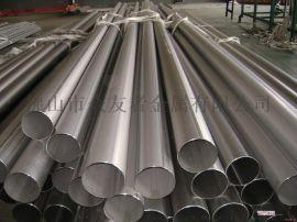 321不锈钢管,321无缝管,321不锈钢非标管