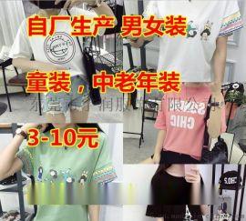 广州沙河**服装批发夏季女装上衣短袖T恤批发韩版时尚女装男女T恤**2元