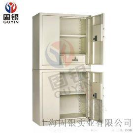 上海固银分体四门两斗密码柜电子文件柜档案柜GY503保密柜