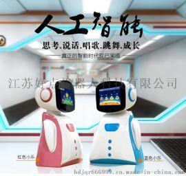 卡沃诺(cawono)家庭智能陪伴跳舞机器人 语音互动 视频益智早
