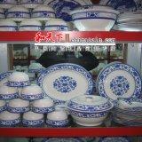 景德镇陶瓷餐具套装定做 陶瓷餐具定制 欧式陶瓷餐具