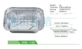 230ml 厂家直销 一次性铝箔饭盒 烧烤打包盒 烤金针菇盒WB130