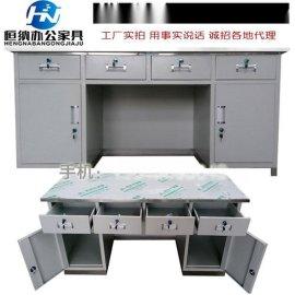 1.2m钢制现代简约员工办公桌 写字台\工作台   批量价格优惠