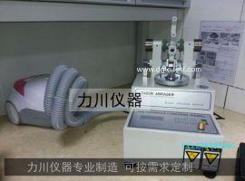 TABER耐磨试验机,皮革耐磨擦测试仪,地板耐磨试验机,Taber磨耗仪