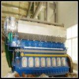 3000kw柴油發電機組  四衝程中冷發電機組