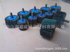 厂家直销进口螺丝柄千叶轮 螺丝柄砂布磨头 磨具 砂轮 电磨配件