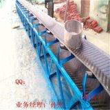大傾角耐磨皮帶機 食品級PVC皮帶輸送機