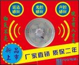 LED感应吸顶灯,LED雷达感应吸顶灯,LED雷达光控感应吸顶灯