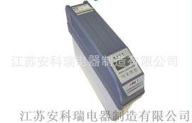 智能电容补偿装置 智能电容器 过压欠压保护 电压电流谐波保护