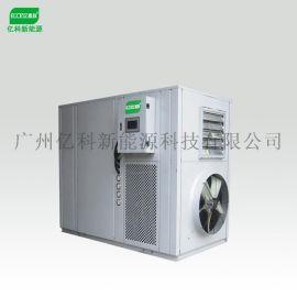 广西罗汉果干燥热泵式整体烘干机