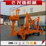 10米曲臂式升降機高空作業平臺曲臂式高空作業設備高空作業平臺生產廠家