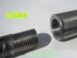 钢筋螺纹接头  钢筋套管