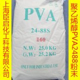 臣啓PVA24-88膠水專用聚乙烯醇粉末