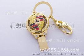 车标U盘8g创意礼品 珠宝钥匙定制U盘16g定制LOGO