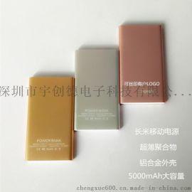 深圳手機移動生產廠家年底批發大手筆促銷