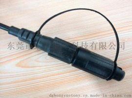 光纤防水连接器