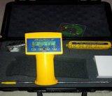 江苏英国离子PortaSens II (C16)便携式气体泄漏检测仪