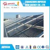 专业承接全国太阳能工程,优质售后服务热水系统工程