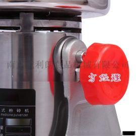 江苏南京小型粉碎机(04B)