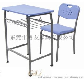 【塑料课桌椅】_塑料课桌椅品牌/图片/价格_塑料课桌椅批发