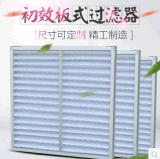 武汉南京常州扬州徐州南通初中高效过滤器 过滤网 过滤棉 地棉 活性炭