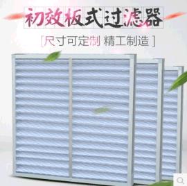 武漢南京常州揚州徐州南通初中高效過濾器 過濾網 過濾棉 地棉 活性炭