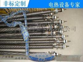 奉承牌U型翅片电加热管,不锈钢304材质