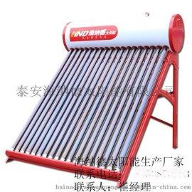 海纳德太阳能厂家直销20支管分体式家用太阳能热水器