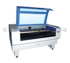 服裝面料單頭鐳射切割雕刻機(JM-9060)JIMIWELD 面料鐳射切割機