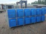 工业低温等离子废气处理设备除油烟等离子废气净化器环保净化设备