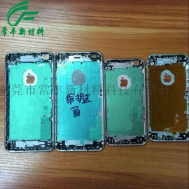 厂家供应 高温绿胶带 手机铝基板镀膜胶带 电镀绿胶带 烤漆绿胶 粉末喷涂胶带 铝基板镀膜胶带